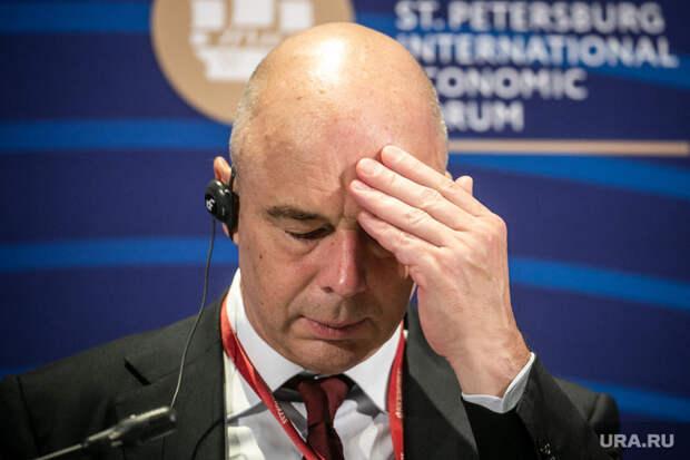 Силуанова требуют уволить из-за отказа индексировать пенсии. Миронов начал сбор подписей