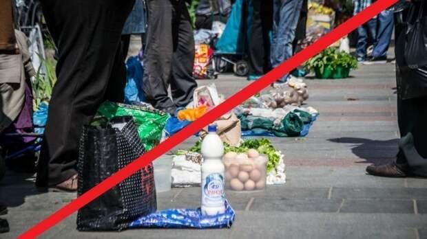 Несанкционированная торговля — опасность для покупателей
