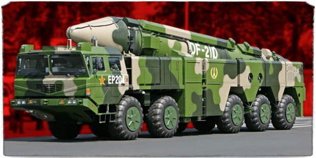 Китай придумал интересный способ обойти Россию в области противокорабельных ракет.