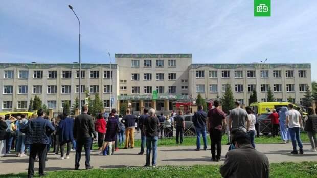 Неизвестные открыли стрельбу в казанской школе