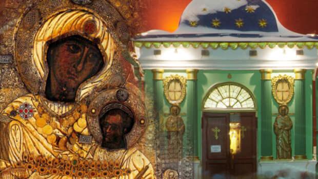 """""""Объединяющая народы"""". Иверская икона Божией Матери. Православный календарь на 26 октября"""