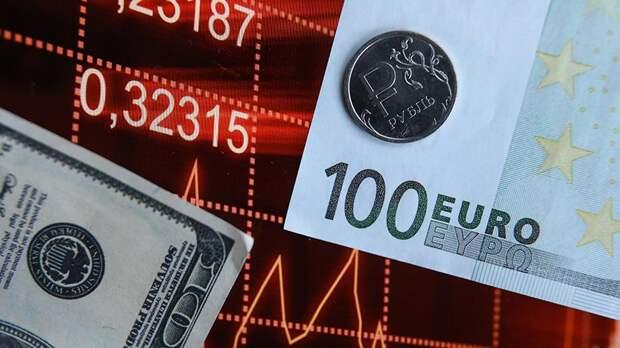 Финансисты назвали выгодную альтернативу доллару