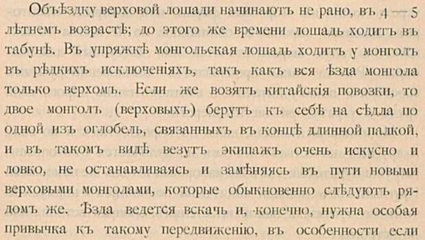 Монголики - они такие немоглики... :о)))