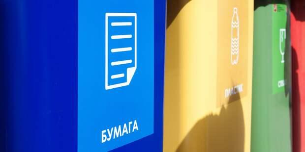 Экоцентр на Ленинградке проведет мастер-класс по раздельному сбору