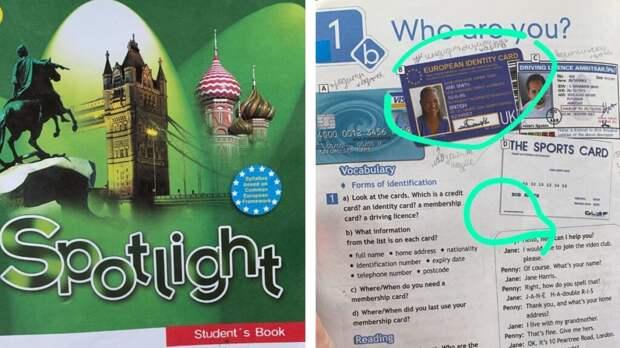 В школьном учебнике по английскому языку нашли ссылку на порносайт