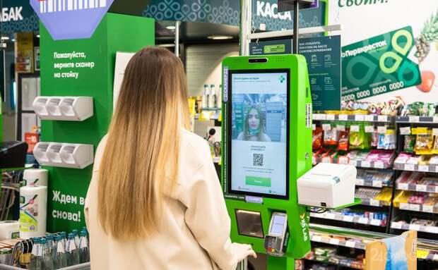 Супермаркеты «Перекресток» и «Пятерочка» введут оплату с идентификацией клиентов по лицу