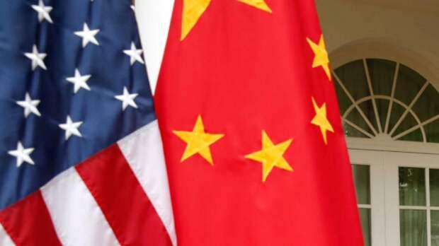 Китай потребовал от США закрыть генконсульство в Чэнду