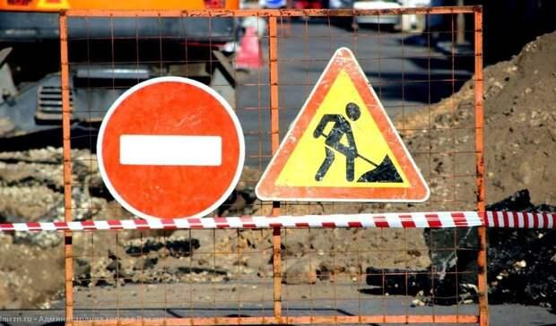 В Сарапуле ограничили движение из-за аварийных работ по улице Советской