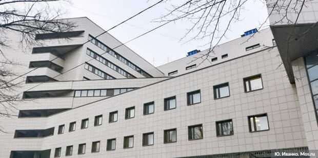 Собянин: В Москве идёт капитальный ремонт Боткинской больницы
