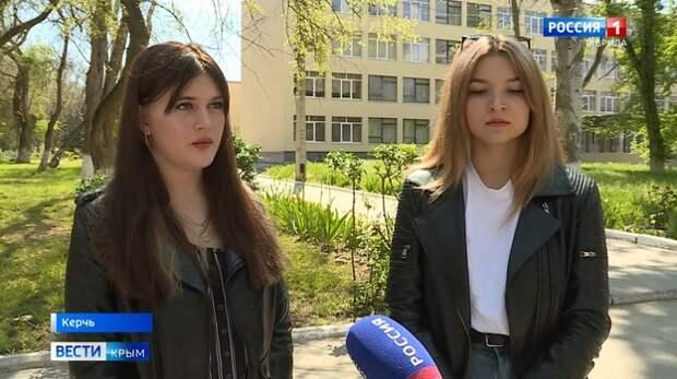 Выпускников Керченского колледжа потрясла трагедия в Казани