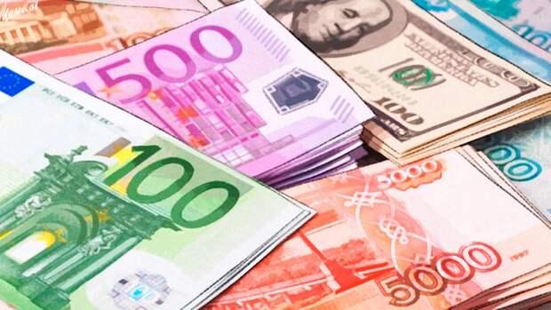 Российские финансисты назвали альтернативу доллару
