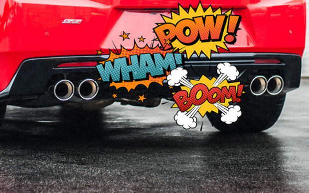 Четыре выхлопа и такой странный звук —  что это с Chevrolet Camaro?