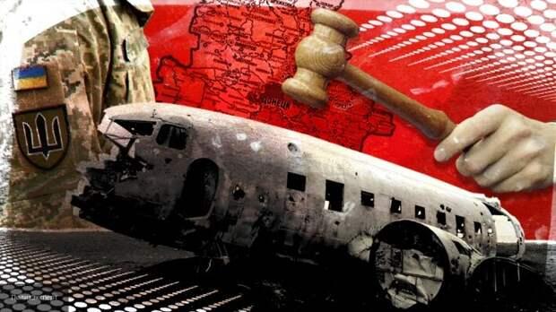 Мартынов озвучил, когда мир узнает правду о крушении «Боинга-777»
