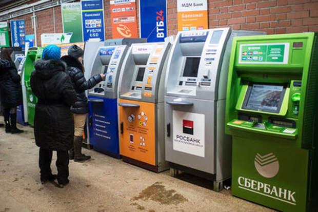 Правила зачисления зарплат в России решили изменить