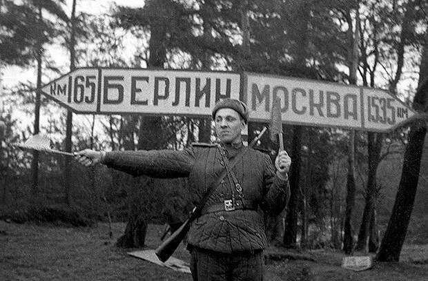 Берлинская наступательная операция - 16 апреля 1945 года