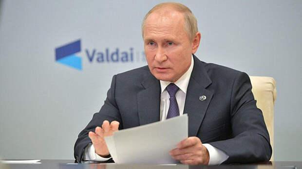 """Реакция мировой прессы на """"валдайскую речь"""" Путина"""