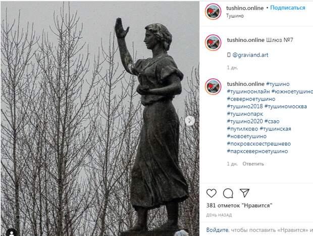 Фото дня: отголоски античности на Канале имени Москвы