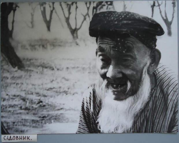 Снимки 1960-70-х годов фотографа-этнографа Георгия Аргиропуло 24