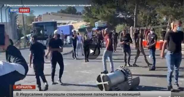 В Иерусалиме произошли столкновения палестинцев с полицией
