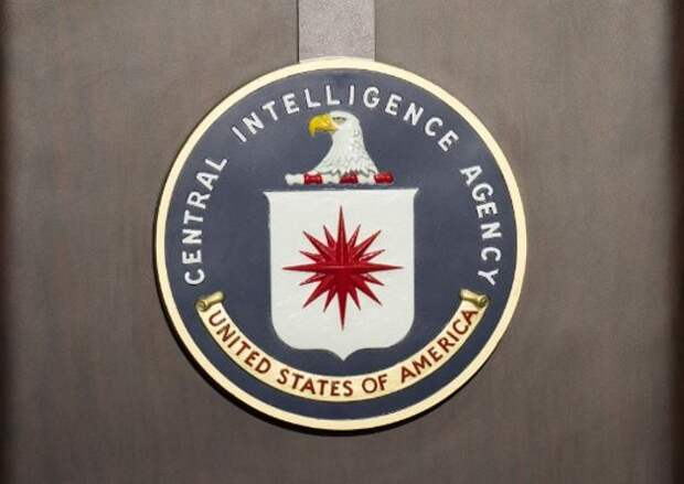 ЦРУ опубликовало секретные материалы об НЛО
