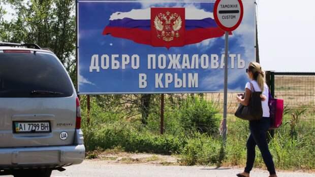 Крымчан ждет штраф за попытку выехать из РФ по украинскому паспорту
