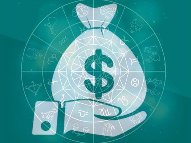 Гороскоп финансов с 6 по 12 июля