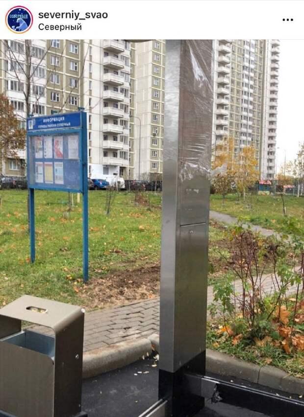 Остановку на Челобитьевском шоссе доделают к концу ноября