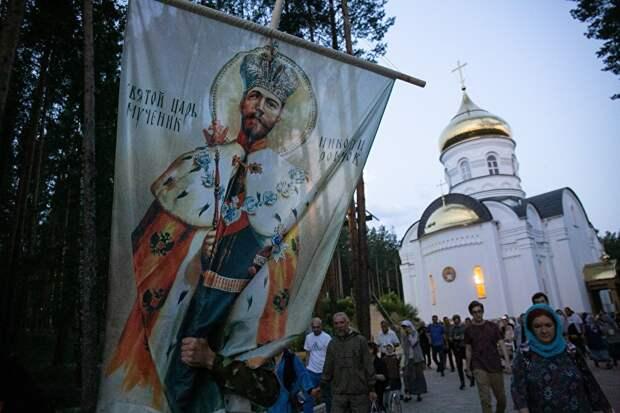 Сергий и его сторонники особо почитают последнего русского царя