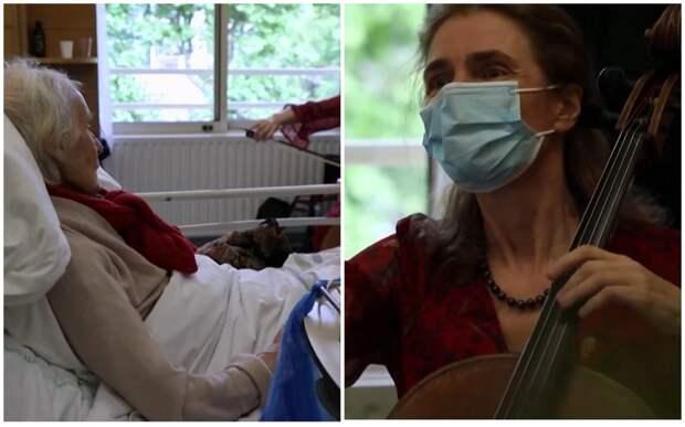 Женщина устраивает концерты для неизлечимо больных, чтобы облегчить их боль