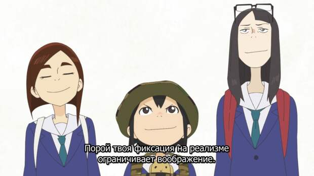 Как понимать и снимать анимацию