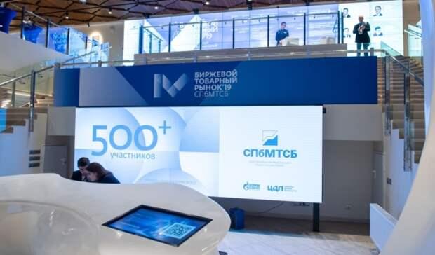 Идет подтверждение спикеров имодераторов Форума «Биржевой товарный рынок— 2020»