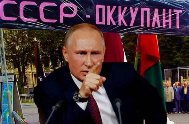 Путин подвел историческую черту — теперь Прибалтика никогда не сможет получить денег за «советскую оккупацию»