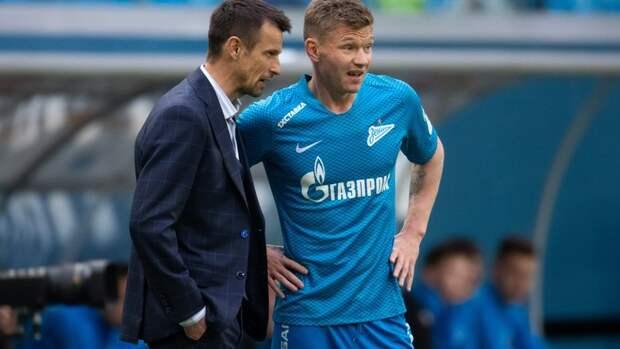 В«Рубине» опровергли договоренность оподписании контракта сигроком «Зенита»