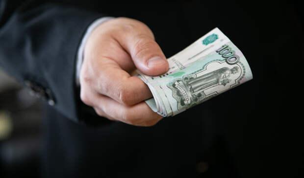 Ставропольские депутаты «сливали» накопления перед выборами