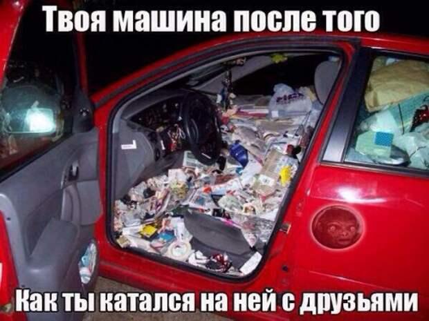 1453386449_avtoprikoly-13