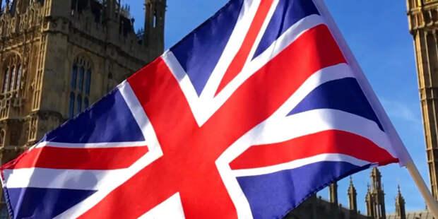 Великобританию уведомили о нарушении соглашения о Brexit