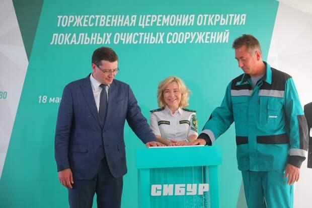 Чистая работа: нижегородские компании борются за защиту окружающей среды