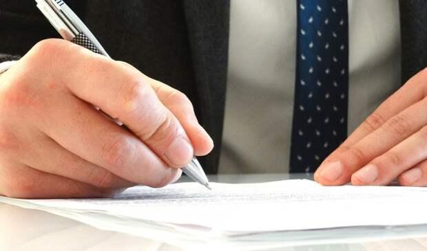 Эксперт рассказал орисках вслучае введения добровольного запрета кредитования