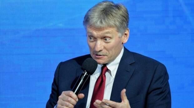 Песков мечтает о выходе сборной России в финал чемпионата Европы