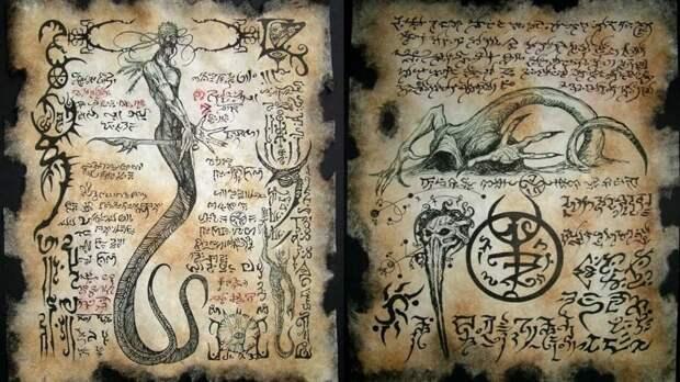 5 мистических трактатов, дошедших до наших дней