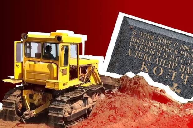 Память военного преступника Колчака почтили в Иркутском казачьем войске