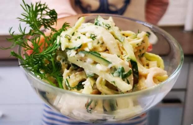 Салат «Море вкусу». Один из лучших рецептов салата с кальмаром, который я знаю
