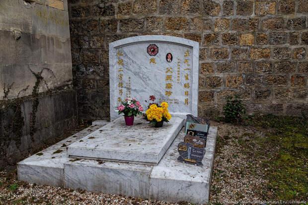 Китайская семейная могила:
