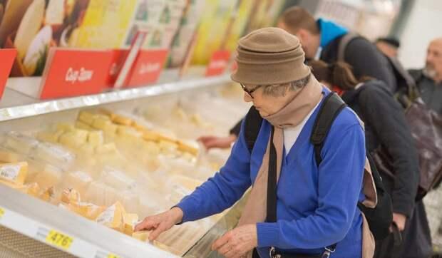 Росту цен на продукты в России дали объяснение: Правительство могло не заметить
