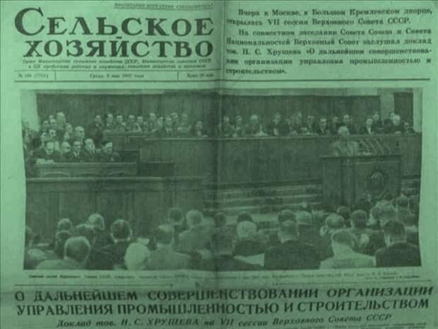 Уничтожение СССР началось в 1953 году
