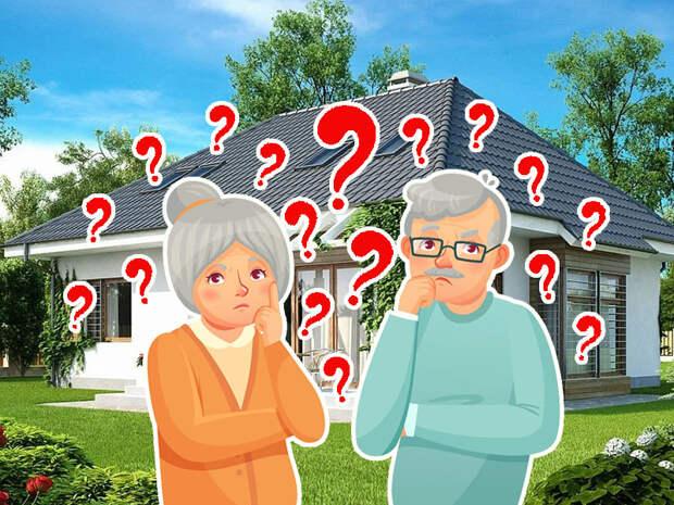 Почему пенсионерам нет смысла переезжать в частный дом: голая правда