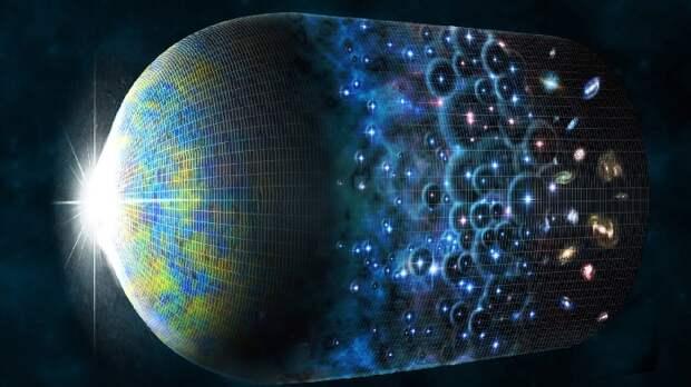 Что было до возникновения Вселенной – новая гипотеза ученых