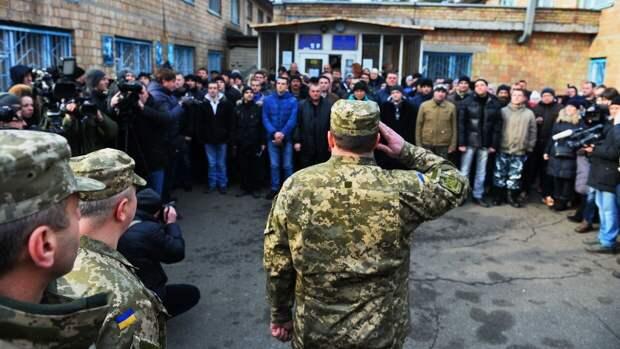 На Украине пытаются сгладить последствия провальной призывной кампании в ВСУ