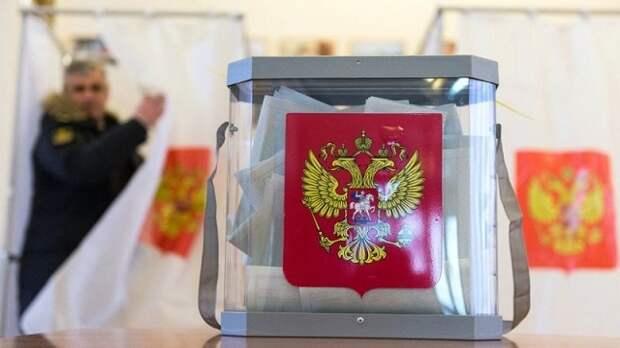 В Краснодаре назначили дату выборов депутатов Гордумы