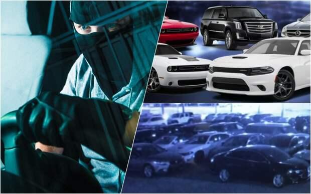 Угон 5 автомобилей: организованные воры и дилер-разгильдяй